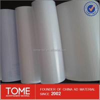 13 oz post material PVC flex banner, high resolution vinyl banner, 3.2x50m banner panaflex