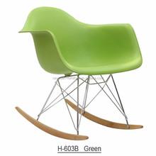 H603b verde de plástico abs silla con armas