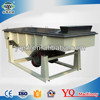 Hot selling Soy beans vibrating screen from china direct manufacturer