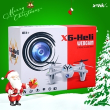 Quadcopter Drone with HD Camera and extra battery in exclusive white design