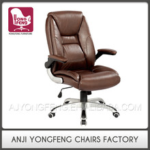 Best quality reasonable price office chair home office furniture ideas