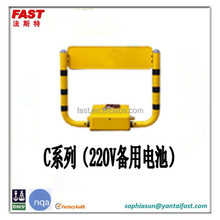 best sell car parking barrier