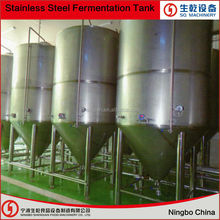 Fermenter for large beer brewery equipment