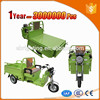 three wheels motor tricycle electric tricycle for cargo