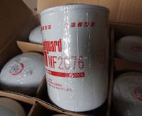 Original fleetguard water filter pictures