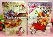 printing christmas greeting card