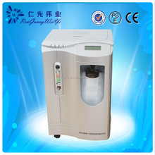 Ce Approved 5l Portable Oxygen Concentrator/Oxygenator