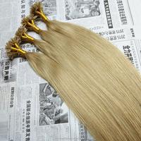 075g 0.8g Nail Tip U Tip human hair extensionpre bonded straight hair
