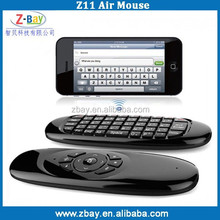 2015 hot selling multi-function wireless 2.4g air mouse for android tv box