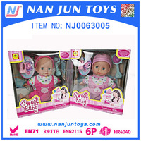 2015 Wholesale Plastic Dolls The Most Popular Mini Baby Born Doll For Children Gifts