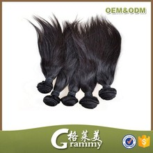 Hot selling high quality grade 7a straight wholesale hair in new jersey