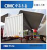 CIMC Van Type Semi Trailer,Wing Body Truck Trailer,Open Van Semi Trailers