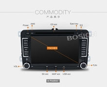 Car DVD player for volkswagen with 7inch screen touch GPS navigation