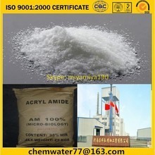 China Supplier Acrylamide CAS: 79-06-1 AM powder for oil field,coal washing,papermaking,textile