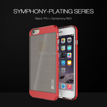 Factory wholesale price high quality for iphone 6s case,mobile phone case for iphone 6s new brand