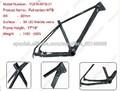 2014 Modelo nuevo / Cuadro carbono de bicicleta MTB ( El mas barato de ALIBABA con buena calidad)