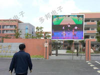 bus led display screen with Customized Size