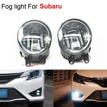 LED Car Front Fog Lamp Angel Eye Lights For Legacy Outback 2010 2011 2012