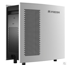 2014 new hot selling products made in China Mfresh H3 home appliance air purifier enviroment friendly machine