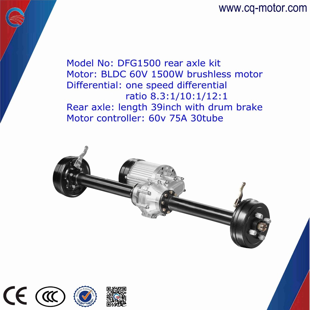 cq motor rear axle kit electric vehicle (9).jpg