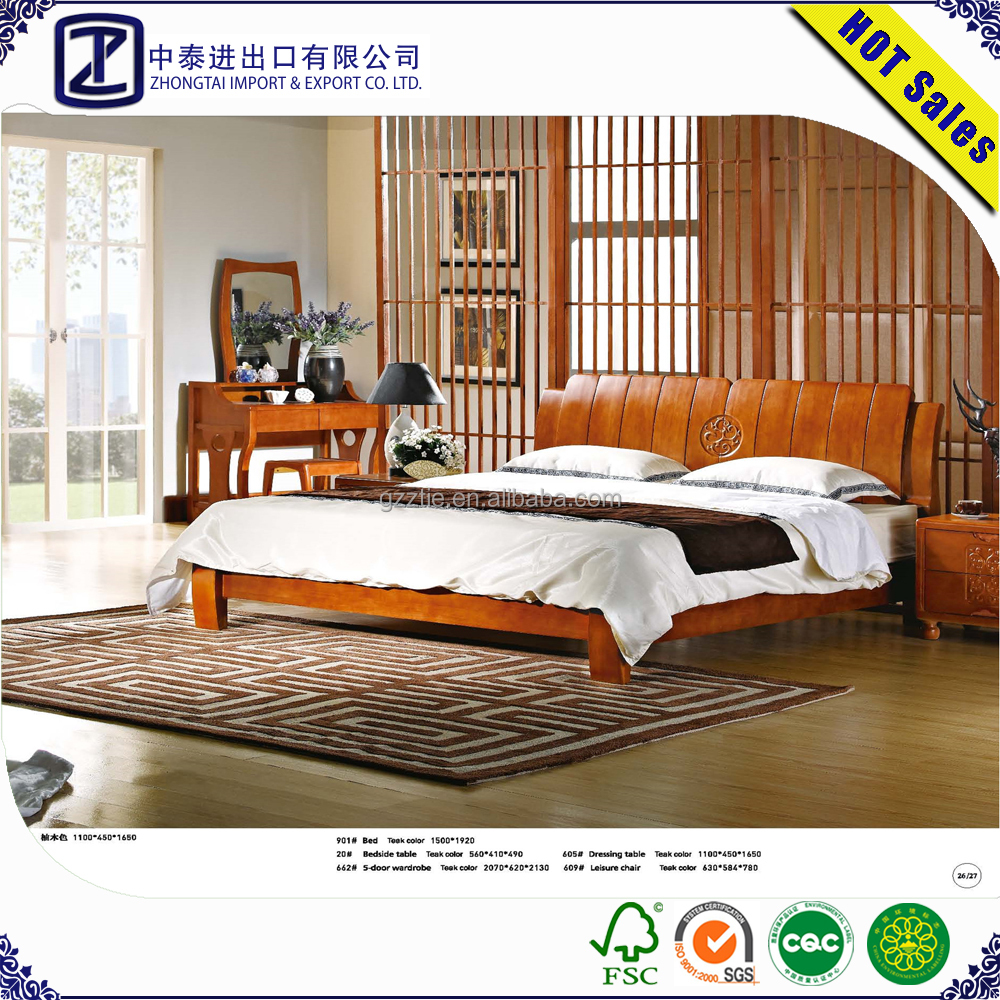 Solid Wood Bed Modern Bedroom Furniture For Home Life