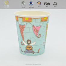 huangshan paper cup tuoxin pot plant