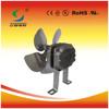refrigeration condenser motor