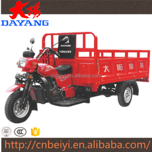 2015 new hot high motorcycle with three wheel