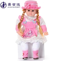 Made in China wholesale dolls big girl dolls