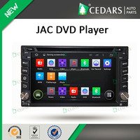 jac j5 car dvd player