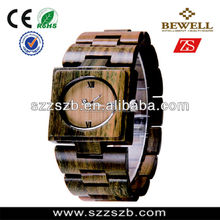Environmental green sandal wooden watch ,cuotomized logo and design