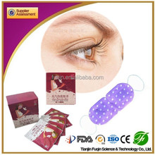 steam hot eye mask/ eye pack /eye cover personal care products