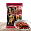 Spicy Haidilao hot pot Spicy seasoning for special dishes