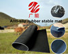 horse equipment/rubber stable mats for sale/cow and horse rubber mat