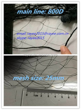 hunting nets for catching birds , mist net , nets to protect crops /rede para captura de passaros