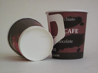 disposable paper cups /coffee/hot paper cup /printed paper cup with handle