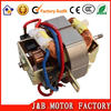 Brand new ac universal motor electric motor for household appliances with high quality