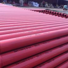 Schwing zoomlion kyokuto IHI NIIGATA concrete pump spare parts concrete pump delivery pipe Cang Zhou