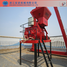 Automatic Concrete Mixer and Concrete Batching Machine for concrete pole manufacture