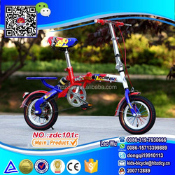 steel frame and steel fork material 20 inch folding bicycle