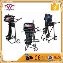 US $30,000 Trade Assurance Mercury / Yamaha Folding Metal Outboard Motor Trolley OMC85