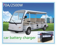 70A 2500W DC Lead Acid Battery Car Charger Electrical Vehicle (EV) car Battery Charger buy direct from china factory
