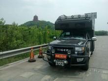 Diesel Limousine BUS Luxury VAN RV Camper Executive Office new car pick up car