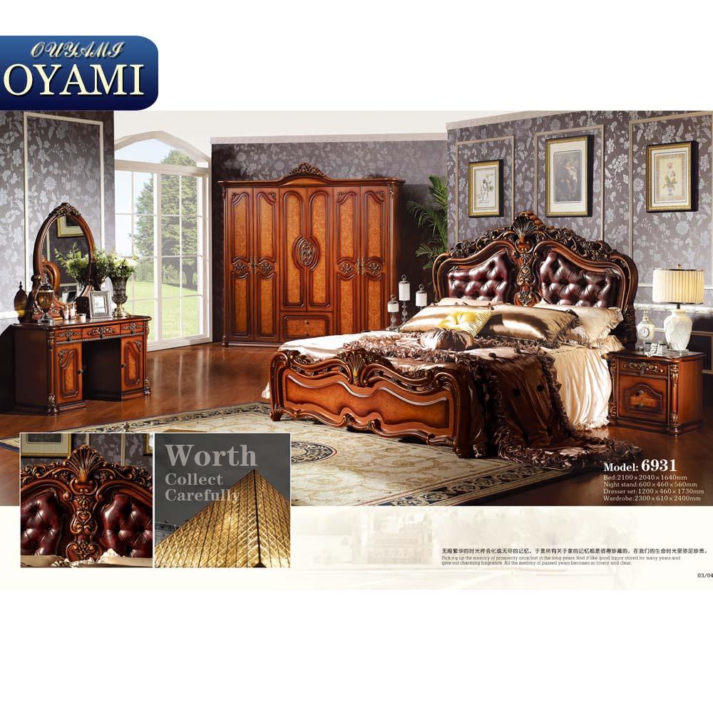 골동품 현대 로코코 높은 품질 클래식 침실 가구-침실 세트 -상품 ...