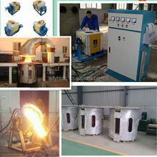 Low price best sell easy operation advanced melting furnace