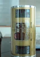 printed plastic packaging film roll