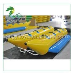inflatable banana boat for sale.jpg