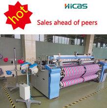 Hilado de algodón máquina de toyota de chorro de aire telar toyota máquina de tejer