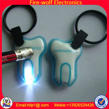 promotion items for tooth, tooth shape led keychain, China tooth shape gift Manufacturer & Supply & Factory