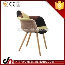 Fabric patchwork or pure color modern faric eames daw chair,modern dining chair,upholstered chaise lounge chair